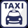 新サービスのご案内!! 那覇市内ホテル無料タクシー送迎
