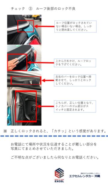 MINIコンバーチブル トランク⑤